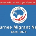 Returnee Migrant Nepal