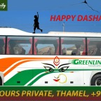 Greenline Tours Private
