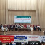 Closing Ceremony of 12th Library Day in Nepal